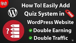 How to Easily Create a Quiz in WordPress Website 2019