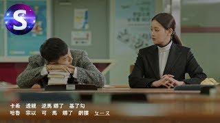 [花遊記 OST Part 5]AOA智珉,酉奈 - 如果你是我 (Feat. 柳會勝 of N.Flying)【Sunyu空耳#4】