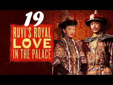 الحلقة 19 من مسلسل الصيني ( حب روي الملكي فى القصر | Ruyi's Royal Love in the Palace ) مترجمة