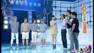 20120824《星光现场》赤道2&曹启泰1