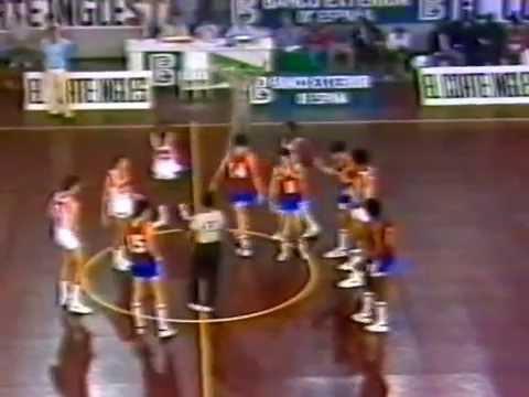 España vs. Combinado NBA (Verano 1982)