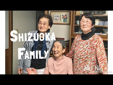 Shizuoka Family Time Pt. 2 from YouTube · Duration:  24 minutes 17 seconds