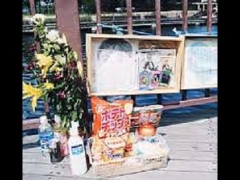 【驚愕】 その210 尼崎児童虐待死事件 世にも奇妙な事件簿