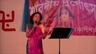 Jago Tumi Jago, Jago Durga ~ Mahalaya Agamoni Song