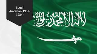 Suudi Arabistan Bayrakları