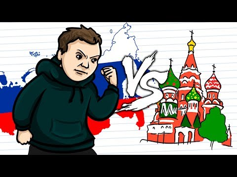 НЕ ВСЕ ЖИВУТ В МОСКВЕ (Анимация)