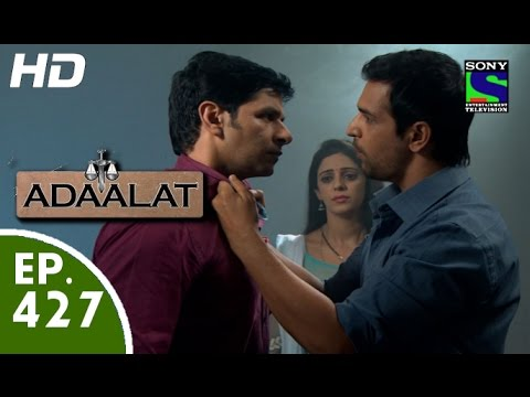 Adaalat - अदालत - Episode 427 - 13th June, 2015 thumbnail