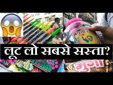 Cheap Holi Colors Pichkari Gulal Water Balloon Sadar
