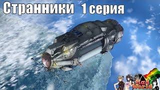 Аниме про космос ! (01 из 26) - Странники | Planetes - #MadWorldAnime