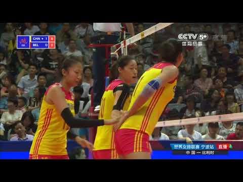2018 FIVB Volleyball National League (Ningbo) China VS Belgium YUAN Xinyue Highlights