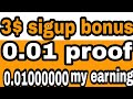 how to earn money online 2020  free bitcoin mining without any investment 2020  earn at home