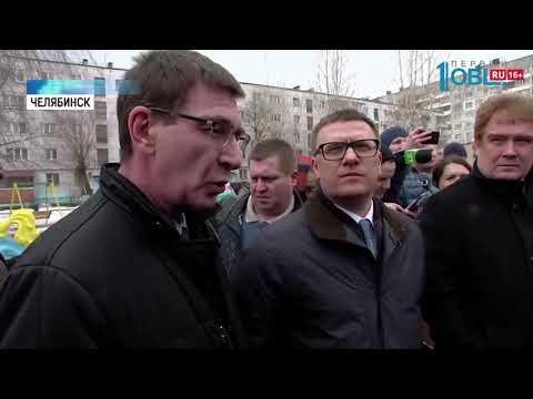 Алексей Текслер оценил благоустройство Челябинска