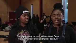 «RSC: РОМЕО И ДЖУЛЬЕТТА» в кино. Подростки о спектакле 1/2