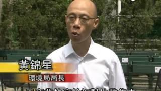 學校現場派飯減少近半廚餘 (21.9.2012)