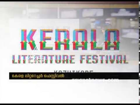 Kerala literature festival about to start at Kozhikode