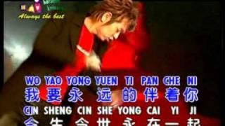 梅兰梅兰我爱你 - mei lan mei lan wo ai ni - 主唱 :icun lin 林益俊