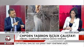Halk TV Ana Haber 20.11.2017