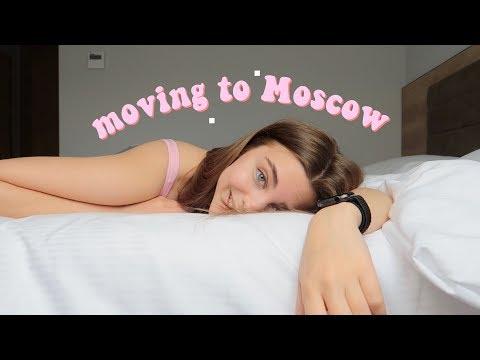 ПЕРЕЕЗД В МОСКВУ/ Мой Видео-Дневник