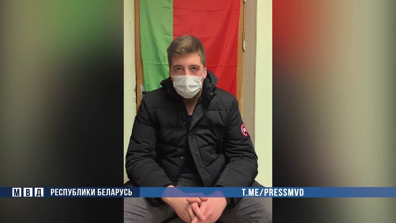 В Белоруссии задержан администратор экстремистского телеграм-канала