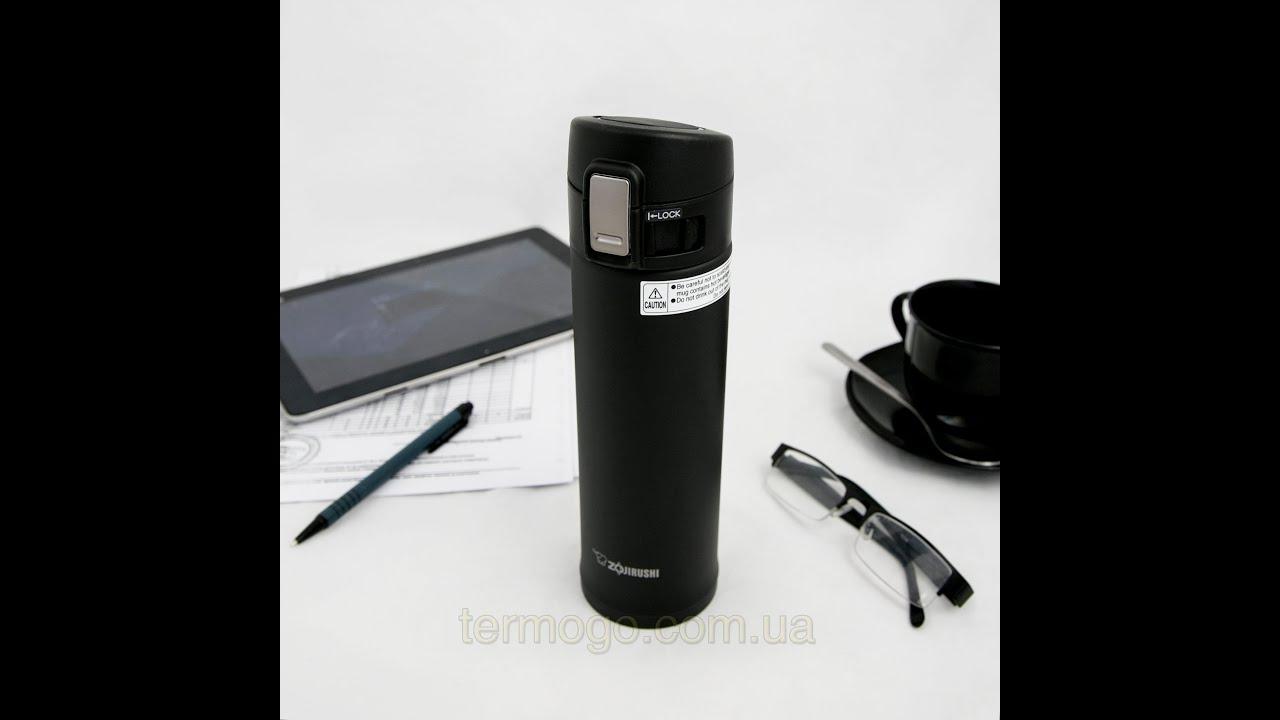 Купить термокружка peterhof ph-12412 за 19. 99 р. В интернет-магазине. Фото, описание, отзывы о ph-12412. Доставка по всей беларуси.