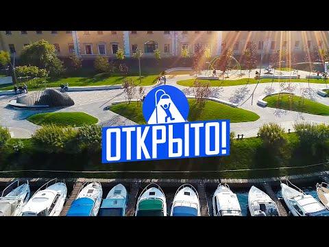 Карповка — лучшее благоустройство Петербурга
