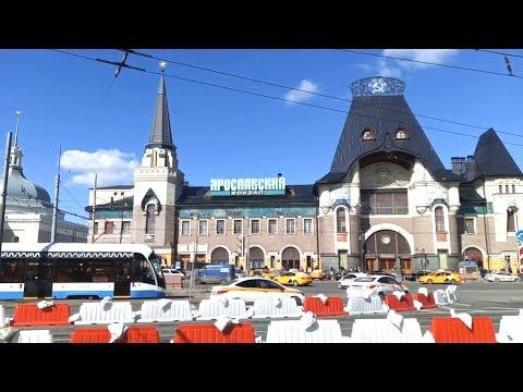 Площадь трёх вокзалов Ярославский Ленинградский Казанский Комсомольская площадь Москва Moscow