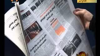 halbejardai rojnamakan 7 01 2013 p1