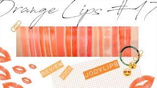 조디의 리뷰북 2호! 데일리 오렌지립 제품 17종 추천발색리뷰 🍊 17 Orange Lips for daily makeup  デイリーオレンジリップ17種レビュー - Jody 조디