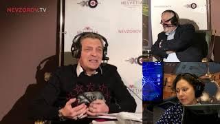 НЕВЗОРОВСКИЕ СРЕДЫ последний выпуск сегодня 14.11.2018 - видео Эхо Москвы - Александр Невзоров