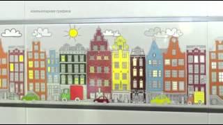 видео Плитка «Про Стоун» от Kerama Marazzi (Россия)