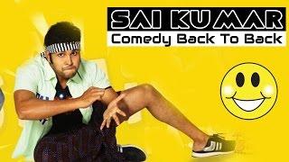 Love Touch Movie Full Movie Sai Kumar Pampana Hilarious Comedy Scenes
