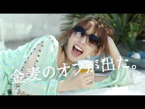 戸田恵梨香 白い金麦 CM スチル画像。CM動画を再生できます。