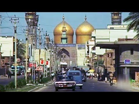 Bagdad en 1968 - Irak, Babilonia, Samarra, Museo de Bagdad