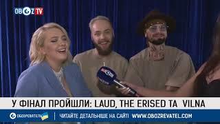 Нацотбор на Евровидение-2018: названа первая тройка финалистов