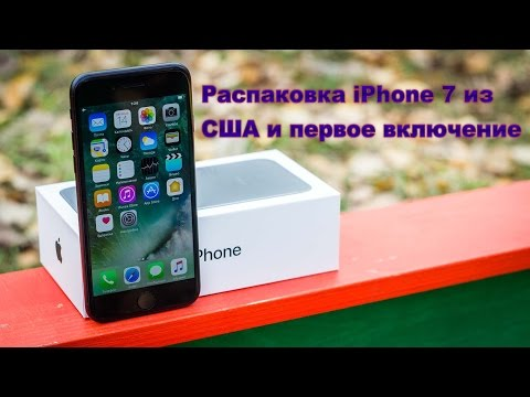Распаковка Apple iPhone 7 из США и первое включение