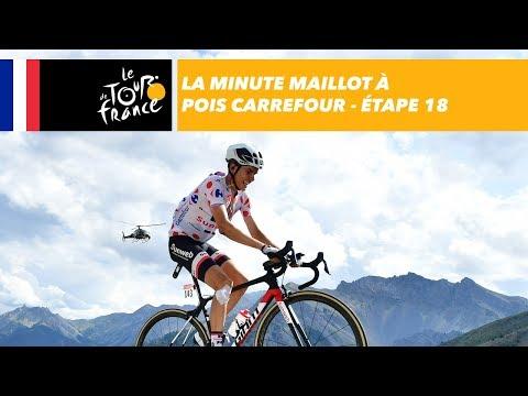 La minute maillot à pois Carrefour - Étape 18 - Tour de France 2017