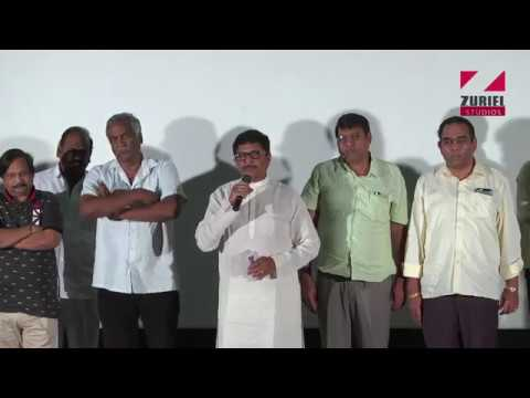 Aakruthi - Touch me not Independent film Premiere show on 5th march 2017