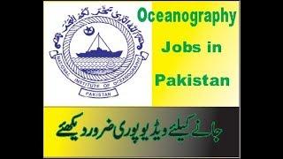jobs  in nation intitute oceanography || oceanography jobs