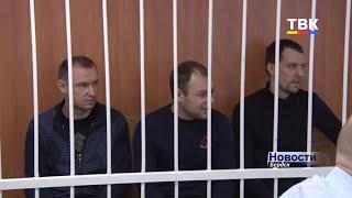 Повторно дают показания обвиняемые в торговле вещдоками бердские полицейские