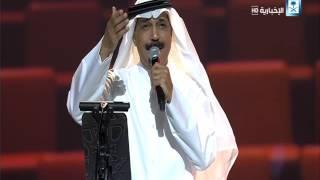 أغنية ترحيبية للفنانين محمد عبده وعبدالله الرويشد في حفل وزارة إعلام الكويت