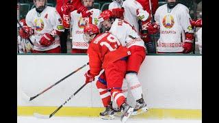 Хоккей ЮЧМ Юниорский чемпионат мира 2021 1 4 финала Россия Беларусь