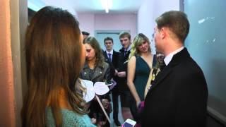 Наша свадьба 23.11.2013 Выкуп ЗАГС