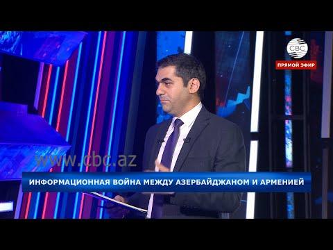 Война в Карабахе. Горькая правда для армян от грузинского журналиста. Специальный выпуск 01.11.2020