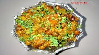 মজাদার ছোলা ভুনা  | Spicy Chickpea | মসলা ছোলা রেসিপি । Chana Masala