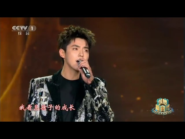 Kris Wu sings Distance of Time at CCTV Flowers in May