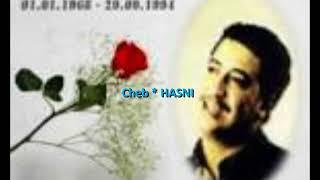Hasdouni fik ** Cheb * HASNI ** Karaoke