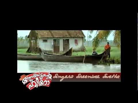 Ilam nila mazha HD - josettante hero  -malayalam movie song