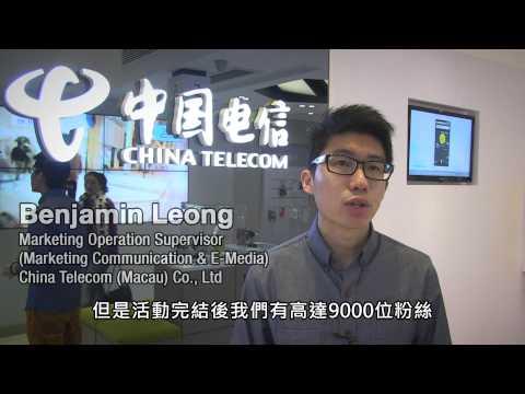 China telecom ver3