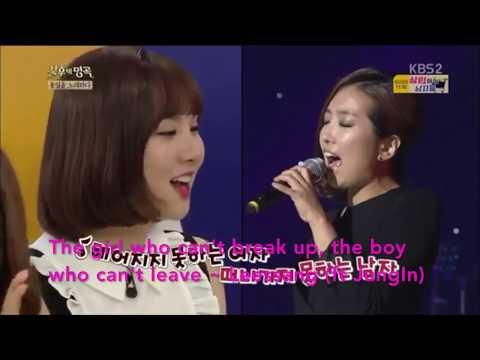 Eunha acapella singing cuts in radio and shows MP3 in description