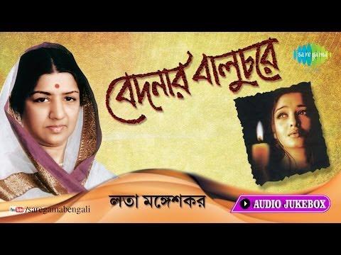 Bedonar Baluchare - Sentimental Hits | Ami Je Ke Tomar | Lata Mangeshkar | Audio Jukebox